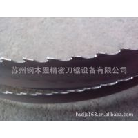 公司推出一种不易断新型合金头带锯条、钨钢头带锯条