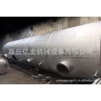 工业柴油燃料油柴油机油废机油提炼柴油