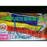 包装网套 塑料网套  网兜 轴包装保护网套 螺丝包装防震网