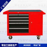 南京上海深圳广州杭州北京武汉福州大量销售 万向轮工具移动车 慕尚维修工具柜