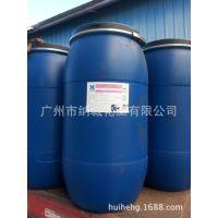 纳城化工供应 AES 原装表面活性剂脂肪醇聚氧乙烯醚硫酸钠