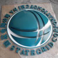 国家电网标志制作|发光标识|国网三维标志|国网LOGO徽标制作