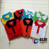 昆明翻领儿童衫定做/广告衫印字/文化衫印logo/广告T恤衫码子材质设计印刷