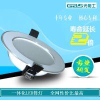 商业照明5W7W楼道卫生间智能人体感应LED筒灯厂家光柏士品牌