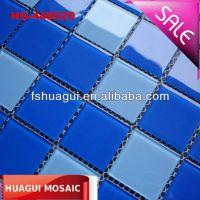 华硅48*48*4mm蓝色水晶玻璃马赛克瓷砖 游泳池卫浴场所装修专用装饰材料
