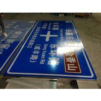 延安汉中交通安全标志牌安全警告标识牌反光煤矿标牌制作加工找实力的西安明通