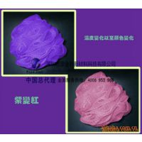 【添金利】供应温变粉、光变粉、变色龙颜料