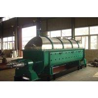 电镀污泥干燥机 印染污泥干燥机价格 化工污泥干燥机 空心桨叶干燥机