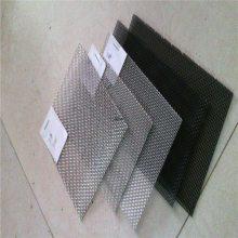 【厂家质保】316L防蚊不锈钢窗纱 隐形不锈钢纱网 隐形防蚊纱窗