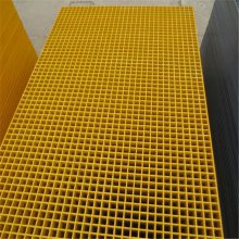 q235热镀锌钢格板定制 楼梯踏步板出售