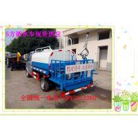 陶瓷车采购东风洒水车价格15897612260
