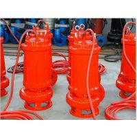 江淮RQW高效高温潜水污水泵、耐磨废水泵