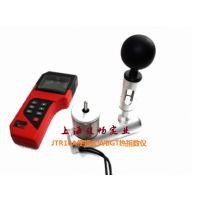 JTR10A手持式WBGT热指数测定仪,JT品牌,测量范围5~120℃,误差1%