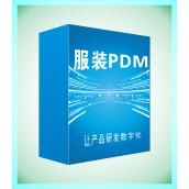 排版软件-CAD软件-ERP软件