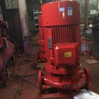 上海XBD1.44/-1-25-100自动喷淋消防泵