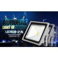 50wLED泛光灯(fgd-50)、LED户外灯具批发、兰州LED泛光灯