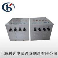 科奔JMB-2kva行灯照明变压器