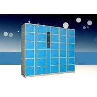 自动存包柜、智能寄存柜(图)、自动存包柜多少钱