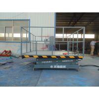 青岛市升降机厂家 SJG0.5t-2.8固定剪叉式液压升降台地坑图及设备原图