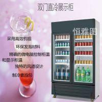 广州便利店保鲜柜 恒雅图饮料保鲜柜