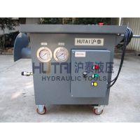 《供应》HUTAI沪泰 液压动力泵站 液压换辊小车 高速线材专用设备工具移动泵
