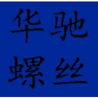 厂家自产自销各种型号 镀彩锌法兰螺母 常年有货 欢迎订购 价优