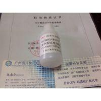 广州亮化化工供应麦芽五糖标准品,cas:34620-76-3,规格:20mg,有证书