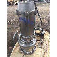 湖南朝阳泵业WQ15-15-1.5全不锈钢耐磨污水泵产品介绍