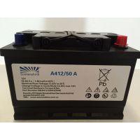 德国阳光蓄电池(医疗设备)专用蓄电池 台州代理商