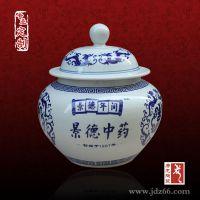 景德镇千火陶瓷青花瓷茶叶罐陶瓷罐子密封罐中药粉储藏罐普洱茶罐