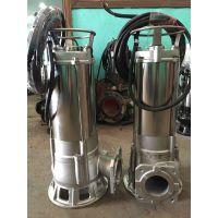 ZGTPYBY不锈钢水泵国内10多个世界五百强在用不锈钢水泵价格