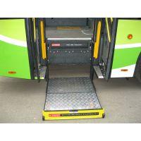 供应XINDER WL-STEP公交车踏步式轮椅升降机