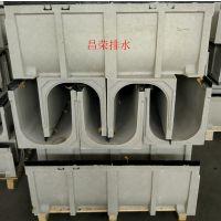 昌荣排水-品牌产品-E600承重型-KE300-线性成品排水沟-马路雨排产品