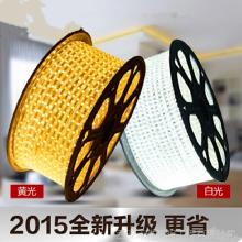 西宁led5050高亮灯带厂家