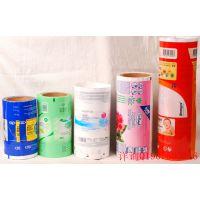 代餐粉铝箔卷膜 纸塑包装袋 塑料复合软包装