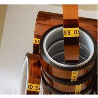 KPT201-2555聚酰亚胺硅胶胶带