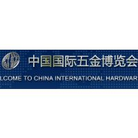 2017中国五金展