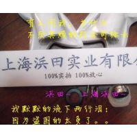 NIKUNI 日本尼可尼涡流泵密封件,配套密封圈 议价议价