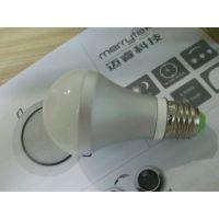 5.8G微波人体移动感应节能LED球泡灯 7W  MRT-07-02