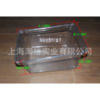 [老婆大人]公主嫁到悠百佳零食专用嵌入式PET塑料pp透明盒子