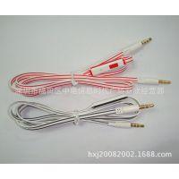 3.5面条音频线带麦克风 大耳机带麦线 3.5对录线 公对公 支持通话