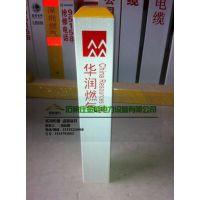 淮南管线标志桩价格##蚌埠150*150管线标志桩材质