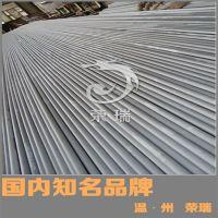 广州中山佛山 青山料316L不锈钢无缝管厂家 厚壁管/工业管/毛细管