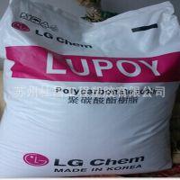 PC/LG化学/1302-10 耐热 中等粘性 高冲击 聚碳酸脂PC