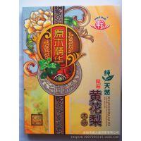 越南进口纯天然黄花梨筷子餐具酒店餐厅家居用厂家批发商业促销品