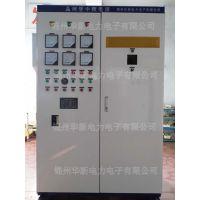 KGPS50-2.5 SCR03中高频电源柜 辽宁锦州华新电炉