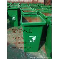 铁质环卫垃圾桶城市绿化多种颜色公园户外垃圾箱240升