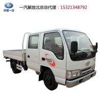 解放小轻卡 汽油 110马力 单排 平板货车 可做出口