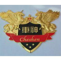 北京金属车标制作 北京汽车前后标志专业订做厂家