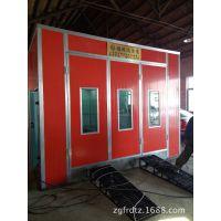 【厂家直销】我公司长期供应优质喷漆房 烤漆房 欢迎咨询